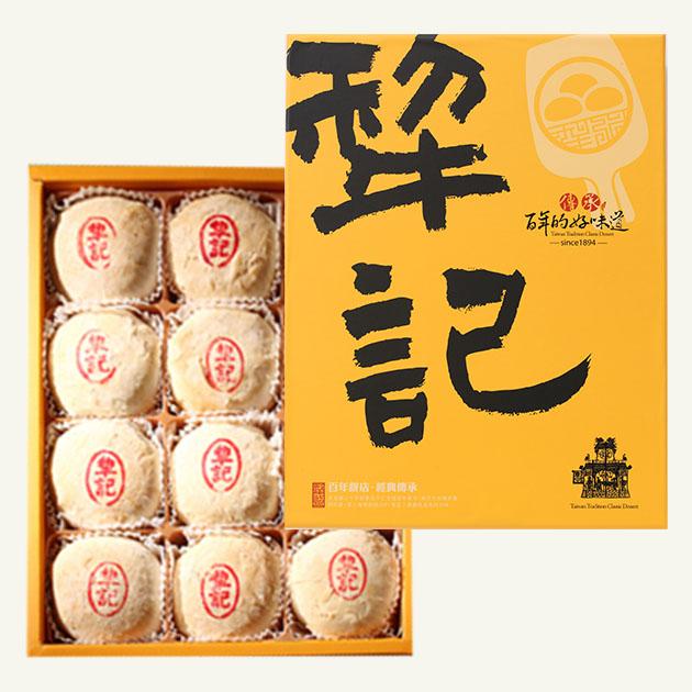 綠豆椪(豆沙魯肉) 5