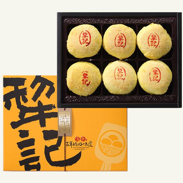 咖哩綠豆椪(咖哩魯肉) 2