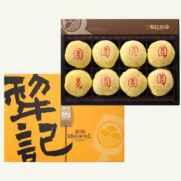 咖哩綠豆椪(咖哩魯肉) 3