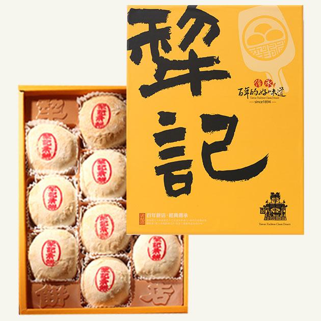 香菇素餅 3